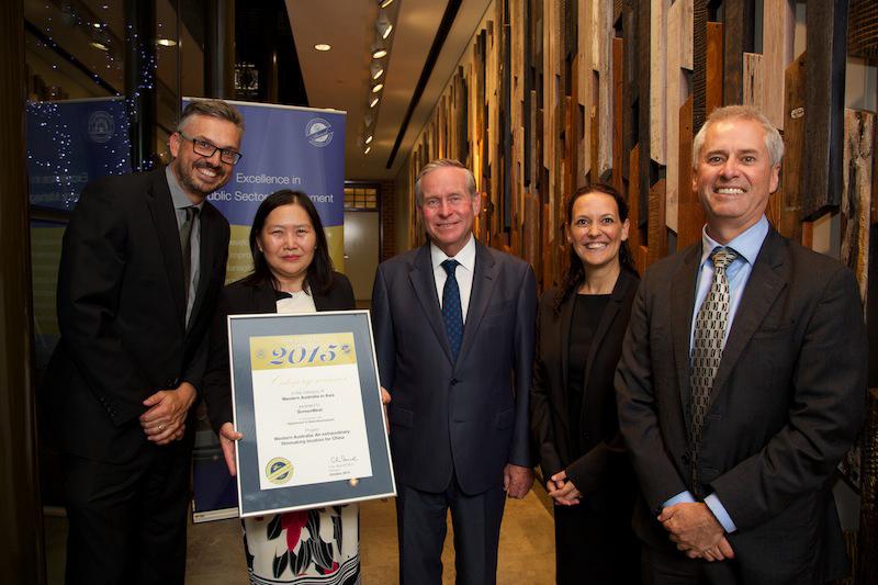Premiers Award ceremony